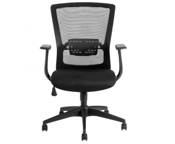 Daily Office Chair