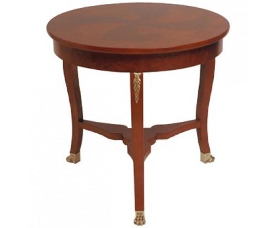 Sherwood Lamp Side Table